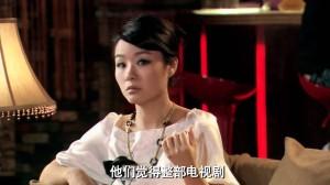 [HD 720p]【爱情公寓】第二季 Ep.12